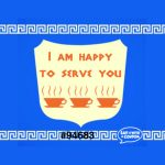 I Am Happy To Serve You Condom