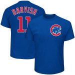 Yu Darvish Youth T-Shirt – Blue Chicago Cubs Kids T-Shirt